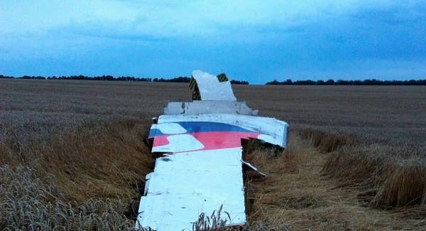 Statecznik MH17