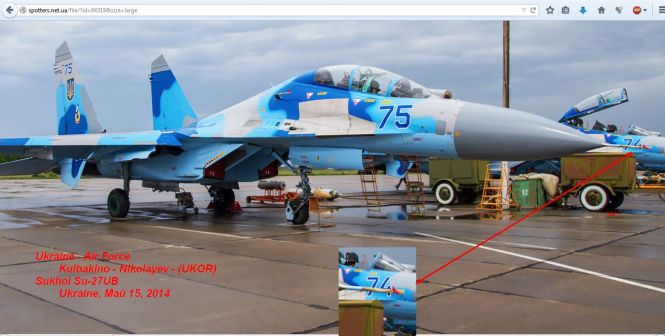 SU-27UB_75_74_Kulbakino